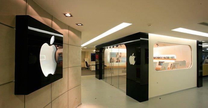 A Apple é presença certeira em qualquer lista de empregos desejados